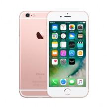 БУ Apple iPhone 6s 32Gb Rose Gold (MN122)