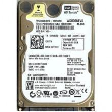 Жесткий диск для ноутбука WD 80 Gb (2.5